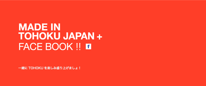 MADE IN TOHOKU JAPAN + facebook